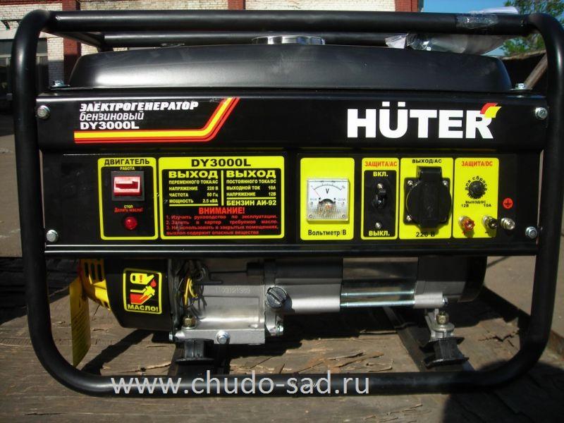 Huter Dy4000l Электрогенератор Инструкция